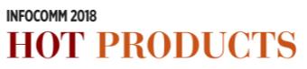 InfoComm Hot Products Logo